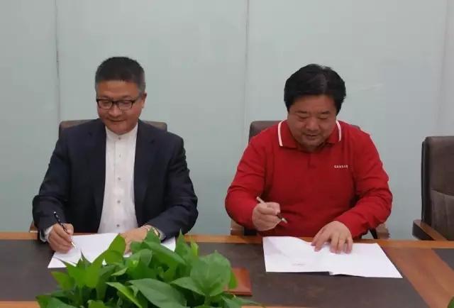 深圳天成投资集团与北京展腾渤润投资达成合作协议